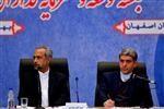 همایش توسعه و سرمایه گذاران در سیزدهمین سفر استانی کاروان تدبیر و امید به اصفهان