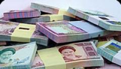 اعلام شرایط توزیع اسکناس نو توسط بانک مرکزی