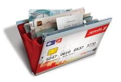 صدور رایگان کارت شهروندی در شعب بانک شهر