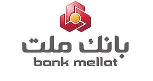 تعیین برندگان طرح های دستچین و دوستانه باشگاه مشتریان بانک ملت