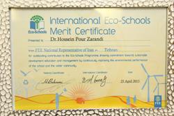 قدردانی از مدیرعامل بانک شهر در حمایت از مدارس اکو