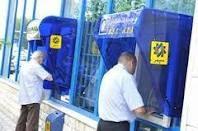 دستگاههای خودپرداز بانک صادرات ایران آماده دریافت وجوه کمک های مردمی اند