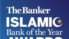 بانکپاسارگاد، بانک برتر اسلامی ایران در سال ۲۰۱۵