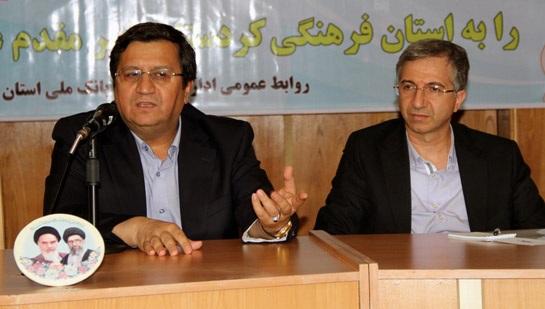 لغو تحریمها، نقشآفرینی بانک ملی ایران در عرصه بینالملل را تقویت میکند