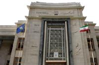 امکان پرداخت قبوض خدمات شهری و جرایم راهنمایی و رانندگی از طریق خود پرداز بانک سپه فراهم شد