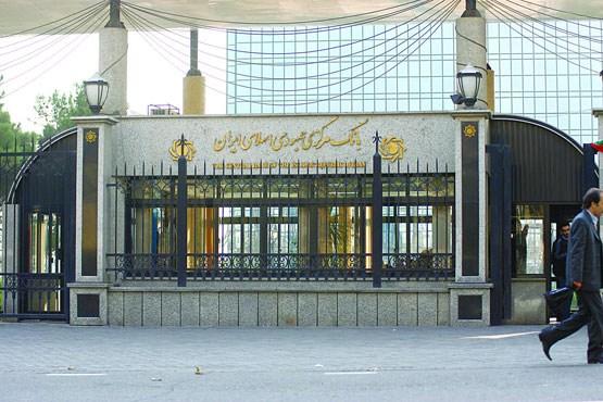 دیپلماسی بانکی تهران و لندن