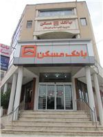 رتبه نخست بانک مسکن استان خوزستان در تکریم اربابرجوع