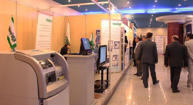 حضور فناپ در نهمین نمایشگاه بانکداری اسلامی