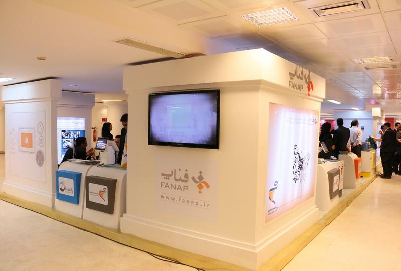 ارائه راهکارهای پرداخت فناپ در نمایشگاه بانکداری اسلامی