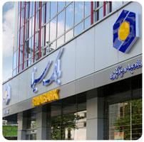 کاربران خدمات نوین بانک سینا رشد داشته اند