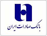 مدیرعامل بانک صادرات ایران مورد تقدیر شهردار تهران قرار گرفت