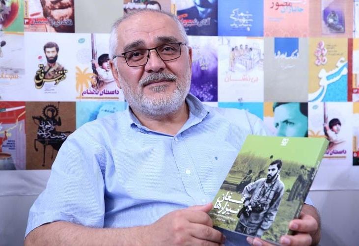 کتاب فغان نیزارها خاطرات مجید کریمیان عکاس جنگ منتشر شد