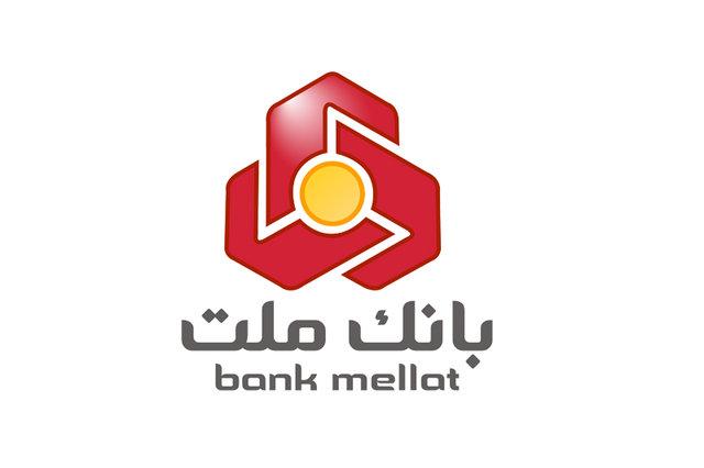 تجلیل از مدیرعامل اسبق بانک ملت در اختتامیه همایش بانکداری الکترونیک و نظام های پرداخت