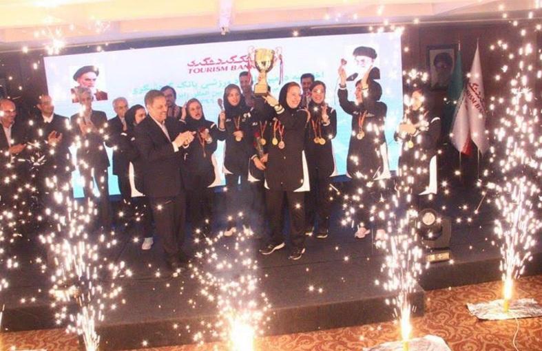 پایان پر مدال المپیاد ورزشی کارکنان بانک گردشگری