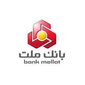 بانک ملت برترین شرکت کشور شناخته شد