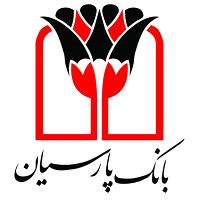 بانک پارسیان؛ رتبه چهارم صد شرکت برتر شد