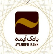 سومین مرحله فروش گواهی سپرده بانک آینده تا ۲۱ بهمن ماه تمدید گردید