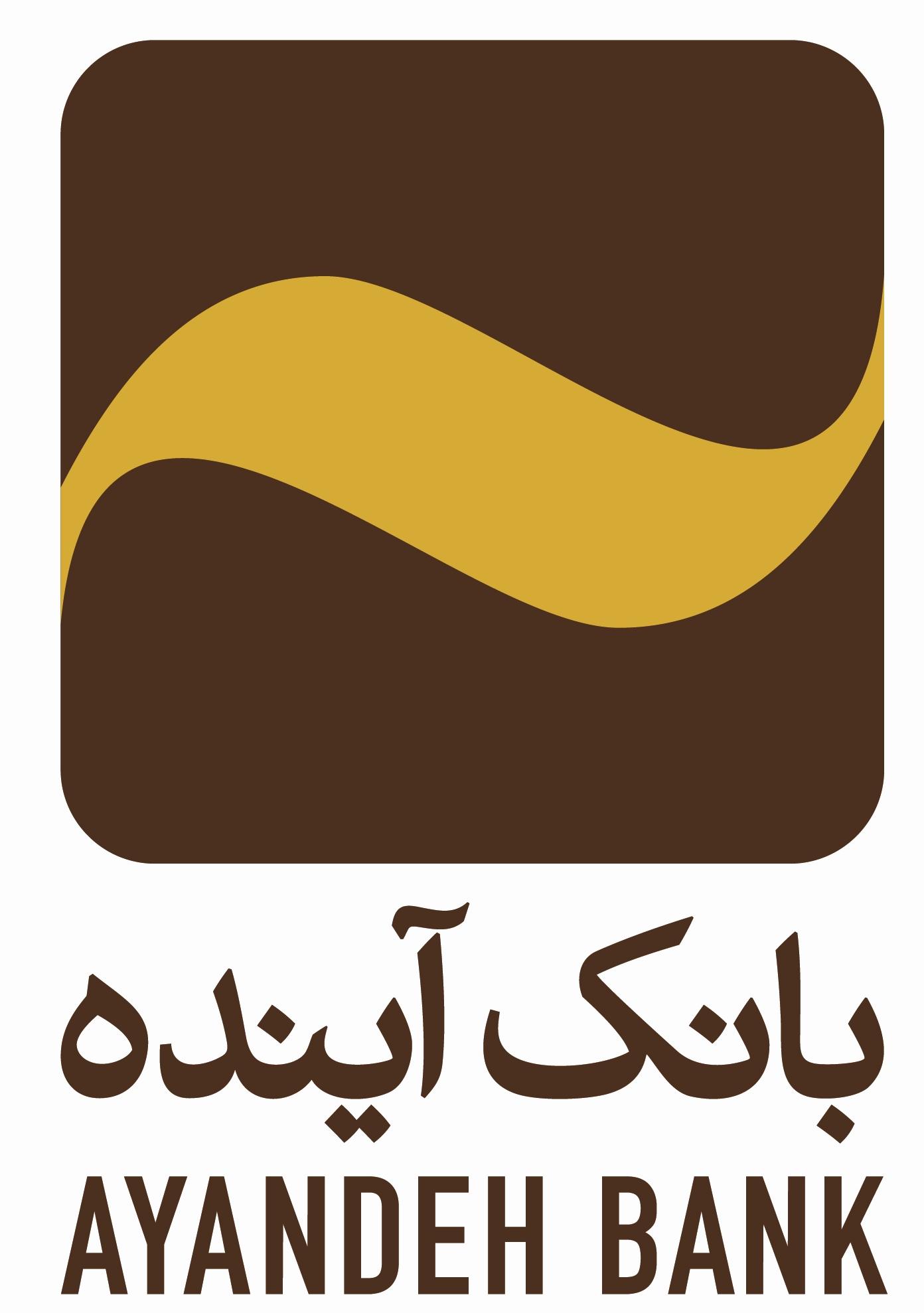 آغاز ساخت ۲۵ خانه بهداشت در کرمانشاه، توسط بانک آینده