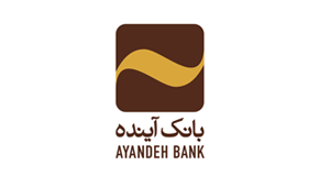 تقدیر مؤسسه عالی آموزش بانکداری از رؤسای موفق شعب بانک آینده