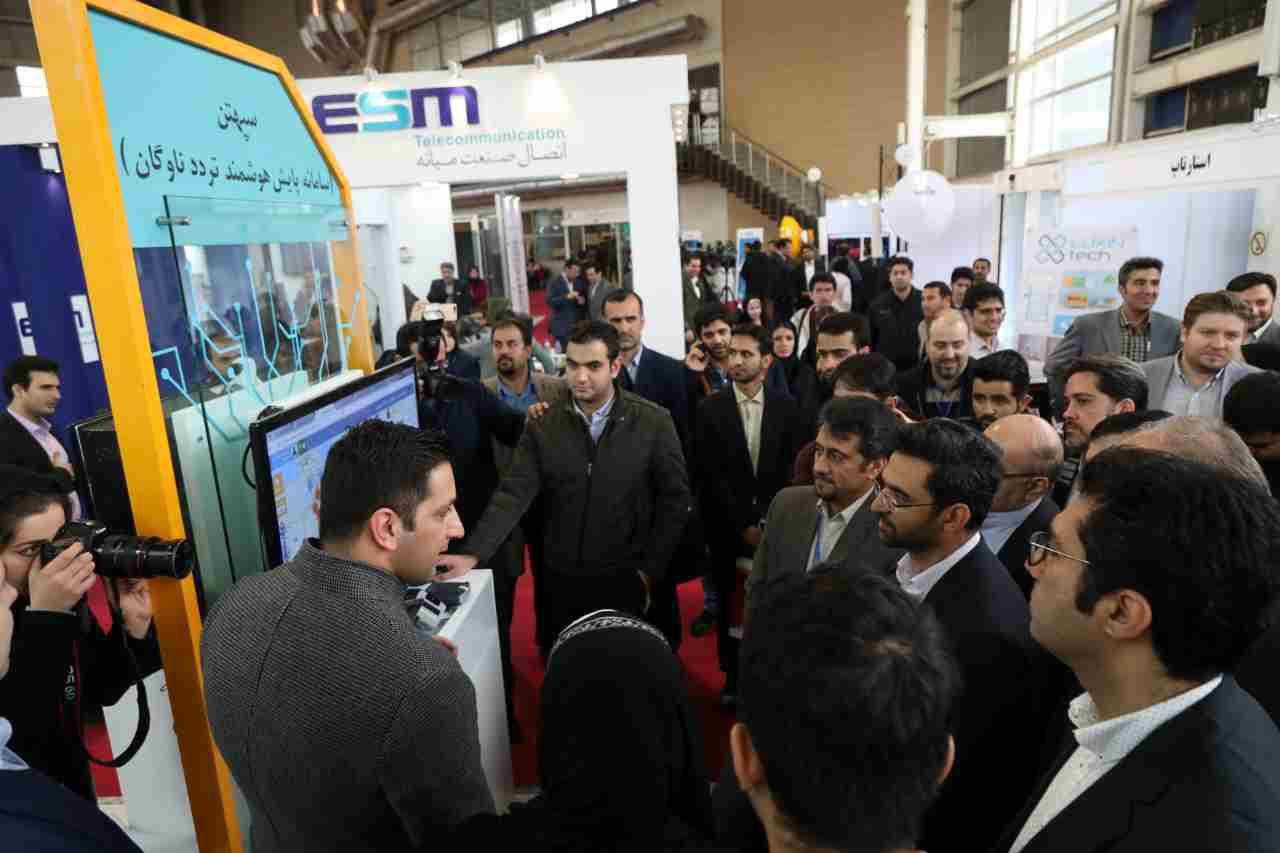آغاز به کار کنفرانس تخصصی اینترنت اشیا ایران با مشارکت همراه اول