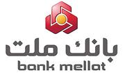 فعالیت باجه عصر شعب بانک ملت در روزهای پایانی سال