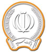 کسب رتبه نخست بانک سپه در استان مرکزی