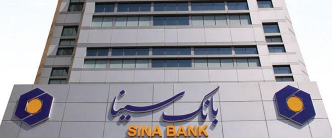 بانک سینا ۲۴ دستگاه آمبولانس اهدا می کند