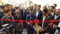 افتتاح مرکز تماس سراسری – تخصصی آسیاتک در شهر یزد