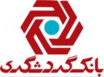 اسامی شعب کشیک بانک گردشگری اعلام شد