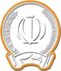 نرخ حق الوکاله بانک سپه سال ۹۷ تعیین شد