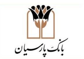 افتتاح شعبه بیستون بانک پارسیان در رشت