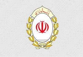 برنامه زنده (لایو) کانون جوانه های بانک ملی ایران با موضوع آموزش سواد اقتصادی